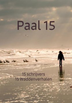 paal15